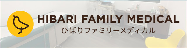 Hibari Family Medical